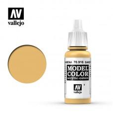 Acrylic Vallejo: Model Color Акриловая краска Sand Yellow (Песочно-Жёлтый). 70916
