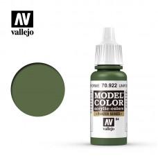 Acrylic Vallejo: Model Color Акриловая краска Uniform Green (Зелёная Униформа). 70922