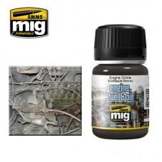 Ammo by Mig Jimenez: Engine Grime (Моторная грязь). AMIG1407